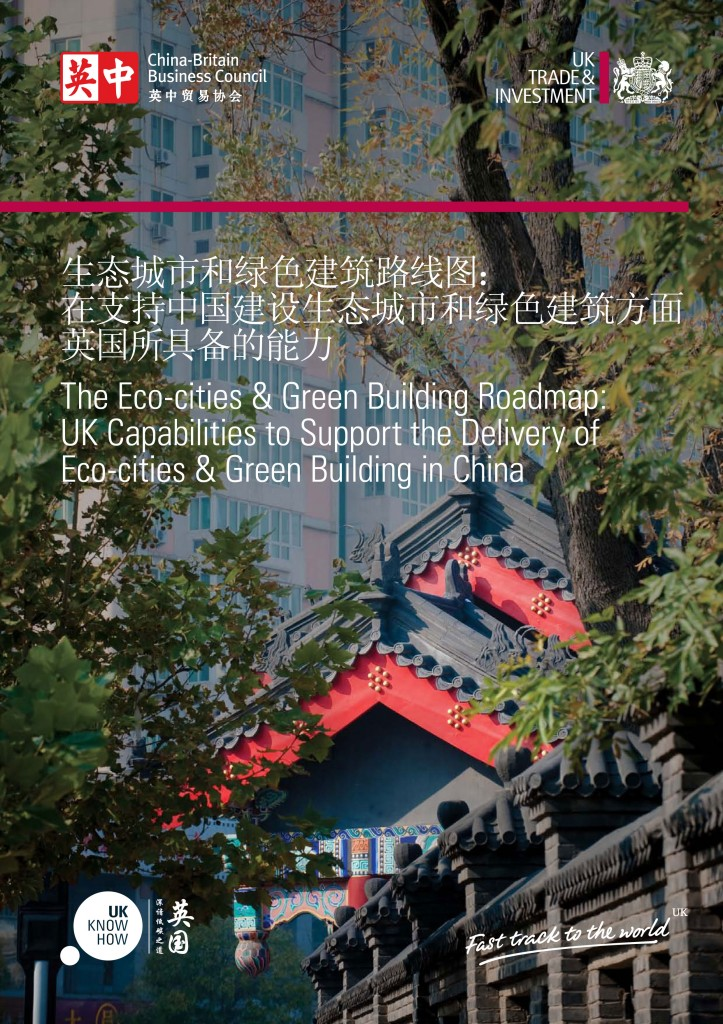 UK-China Eco-Cities and Green Buildings Group ...